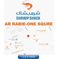 Shrimp Shack Ar Rabie -Riyadh Location
