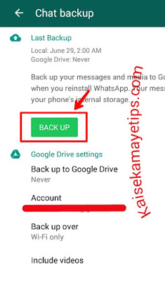 WhatsApp hack karne ke best tips