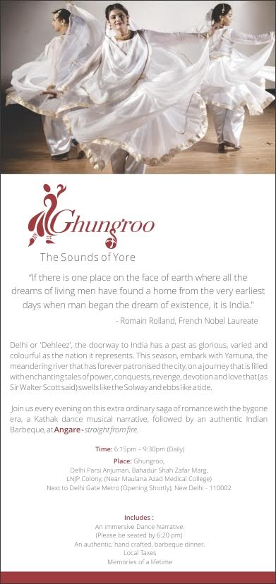 Top Indian fashion and lifestyle blog: Ghungroo the sounds