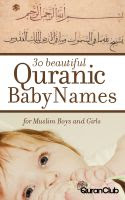 30 Beautiful Quranic Baby Names For Muslim Boys and Girls Pdf Book
