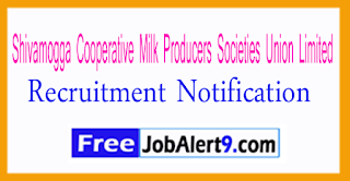 SHIMUL Last Shivamogga Cooperative Milk Producers Societies Union Limited Recruitment Notification 2017 Date 24-07-2017