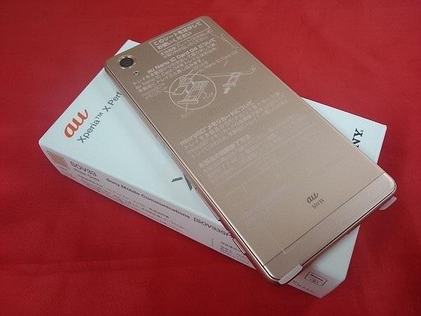 Địa chỉ Unlock Sony Xperia X Performance SOV33 Au Nhật Bản