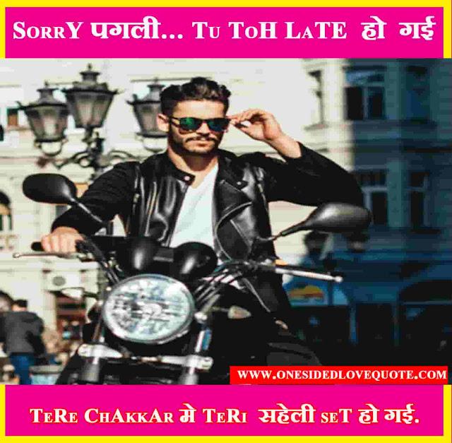 Attitude-love-status-in Hindi