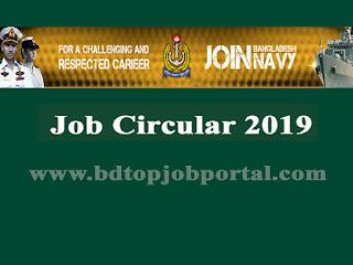 Bangladesh Navy Civilian Job Circular 2019