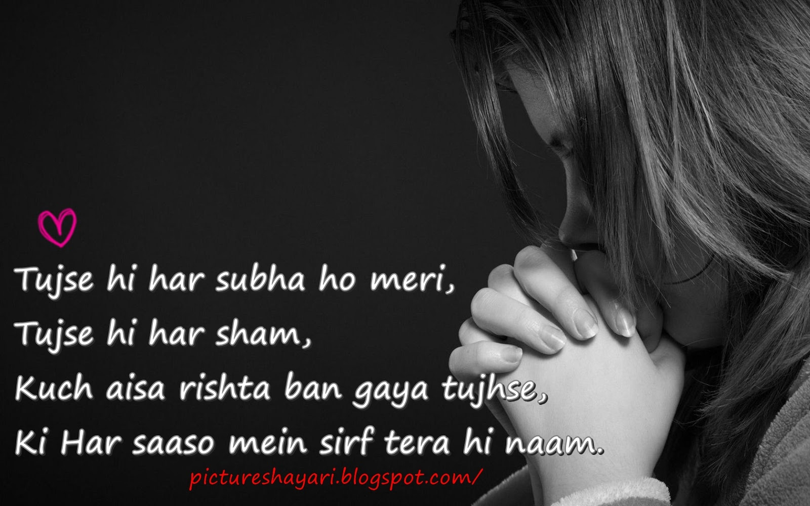 Love-Sms Shayari with Pictures | Best Shayari With Pictures