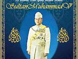 Cuti Keputeraan Sultan Kelantan