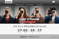 Panasonicのカウントダウン画像