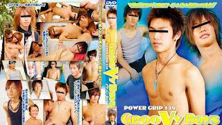 Coat Power Grip PG139 – Groovy Boys