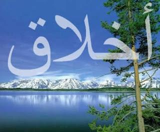 Makalah Akhlak (Madzhab-Madzhab Etika)