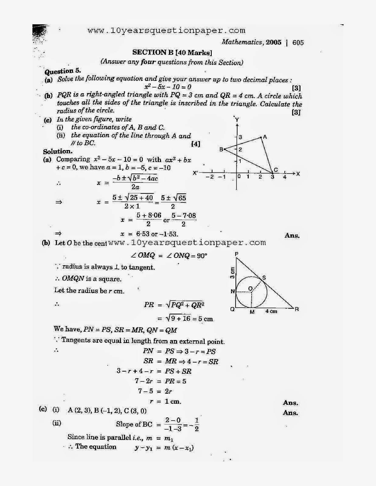 Icse class 10th mathematics solved question paper 2005