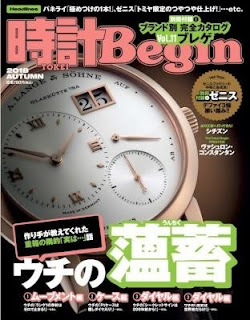 時計 Begin (ビギン) 2018年 AUTUMN [Tokei Begin 2018 AUTUMN], manga, download, free