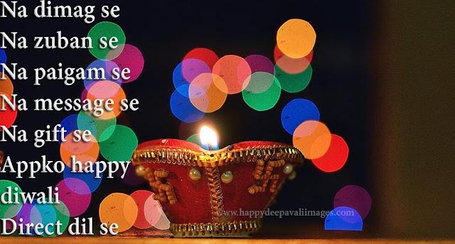 happy diwali hindi sms