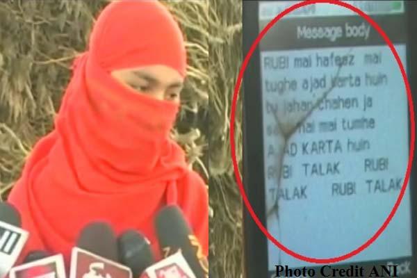 मुस्लिम महिला की सुबह आँख खुली और मोबाइल खोला तो शौहर ने लिखा - तलाक तलाक तलाक, तुम आजाद हो