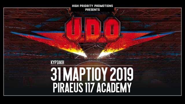 U.D.O.: Κυριακή 31 Μαρτίου @ Piraeus 117 Academy