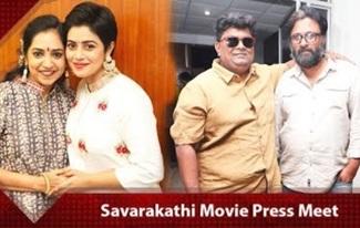 Savarakathi Movie Press Meet | Mysskin | Director Ram | Poorna 04-02-2018 Puthuyugam Tv