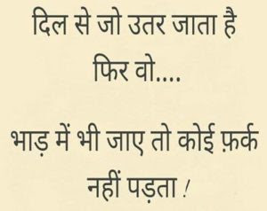 whatsapposts : hindi attitude status