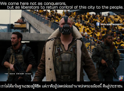 Batman The Dark Knight Rises Quotes