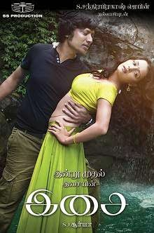 Isai (2015) Tamil Movie Poster