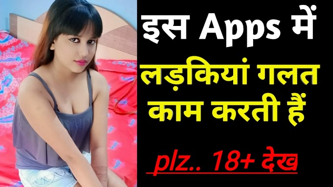 Girls mobile number for whatsapp prank