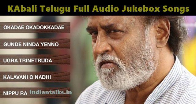 Kabali-Telugu-Mp3-Full-Songs