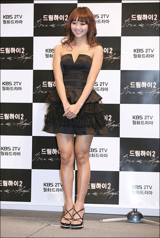 Hyorin (효린) - KBS 2TV 'Dream High 2' press conference on 17 January 2012