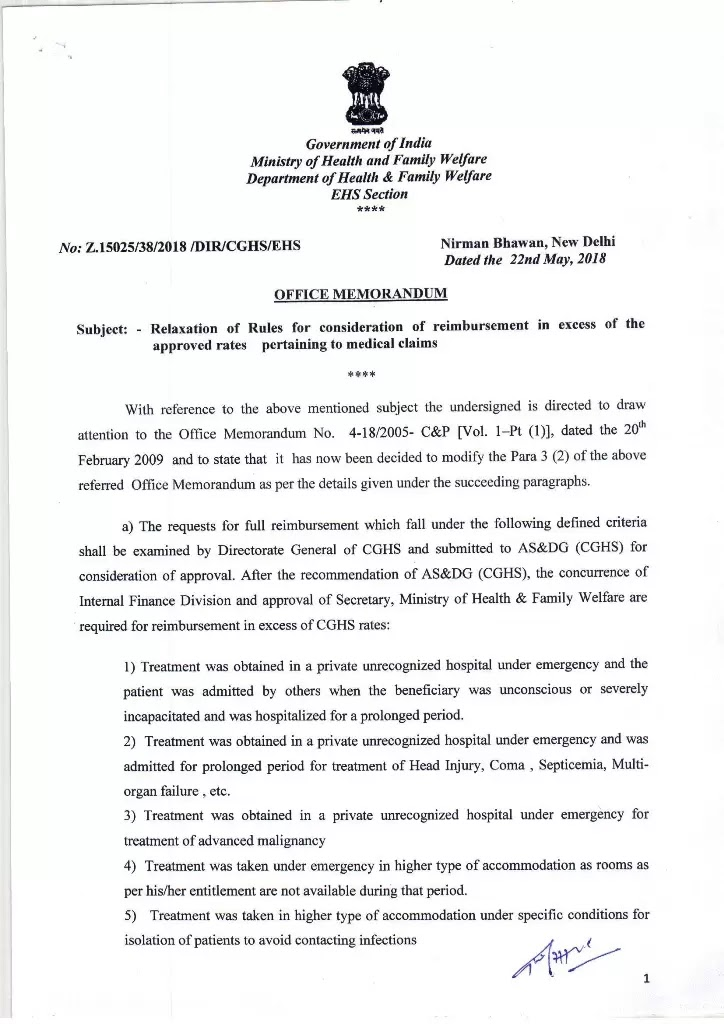 CGHS: Relaxation of Rules for consideration of reimbursement in excess of the approved rates pertaining to medical claims