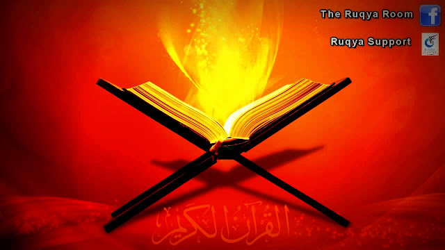 Download Ayat-Ayat Ruqyah MP3