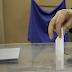 Δύο νέα γκάλοπ για τις ευρωεκλογές: Με 7,4% και 5,9% προηγείται η ΝΔ του ΣΥΡΙΖΑ