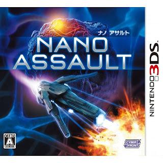 [GAMES] ナノ アサルト / Nano Assault (3DS/JPN)