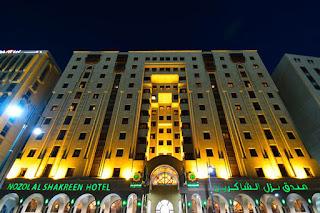 Nozol Al Shakreen Hotel Medina