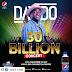 Davido 30 Billion Concert 2017 in Lagos | Event LIVE Updates and Pictures