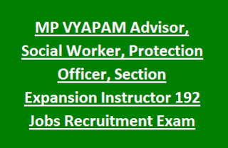MP VYAPAM Advisor, Social Worker, Protection Officer, Section Expansion Instructor 40 Govt Jobs Recruitment Exam 2017