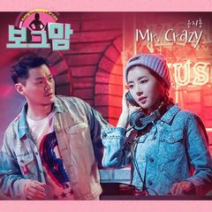 Yoon Ji Hoon - Mr. Crazy (OST Borg Mom Part.13).mp3