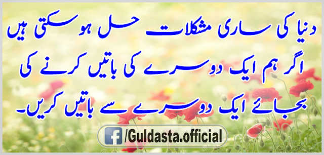 stylish poetry for facebook,stylish poetry in english,sms stylish text,sad stylish poetry,stylish urdu shayari,stylish sms collection,stylish texts facebook,stylish urdu sms,urdu text editor online,online urdu text editor on picture,urdu text photo editor free download,urdu text on picture software,photex urdu text on photos for pc,urdu writing on pictures software free download,write in urdu from english,urdu keyboard download