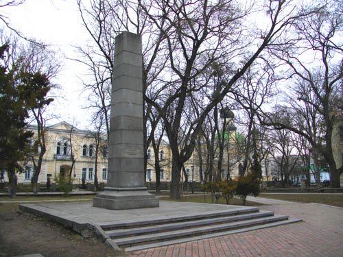 Памятник-обелиск в Семинарском сквере Симферополя