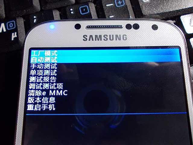 formatear un Teléfono o Tablet con Recovery Chino