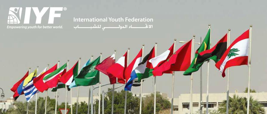 الإتحاد الدولي للشباب