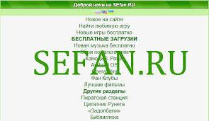 Sefan.ru music mp3 download / download free sefan.ru games, app...