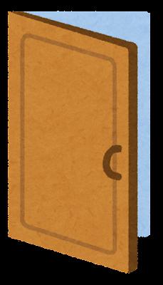 半開きのドア