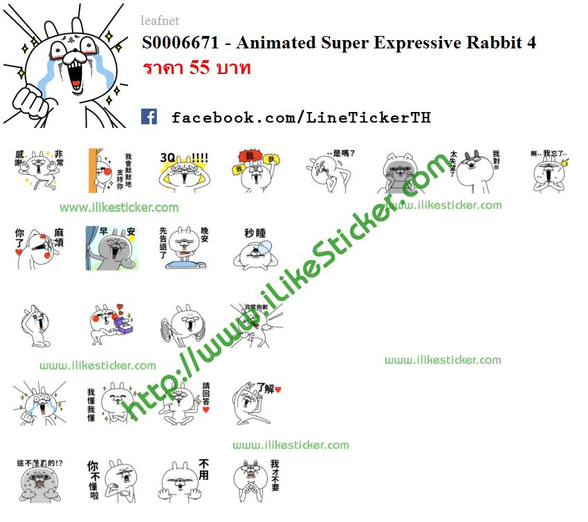 Animated Super Expressive Rabbit 4