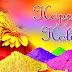 होली शायरी इन हिंदी 2019 | Happy Holi Status in Hindi