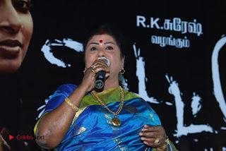 Attu Tamil Movie Audio Launch Stills  0026.jpg