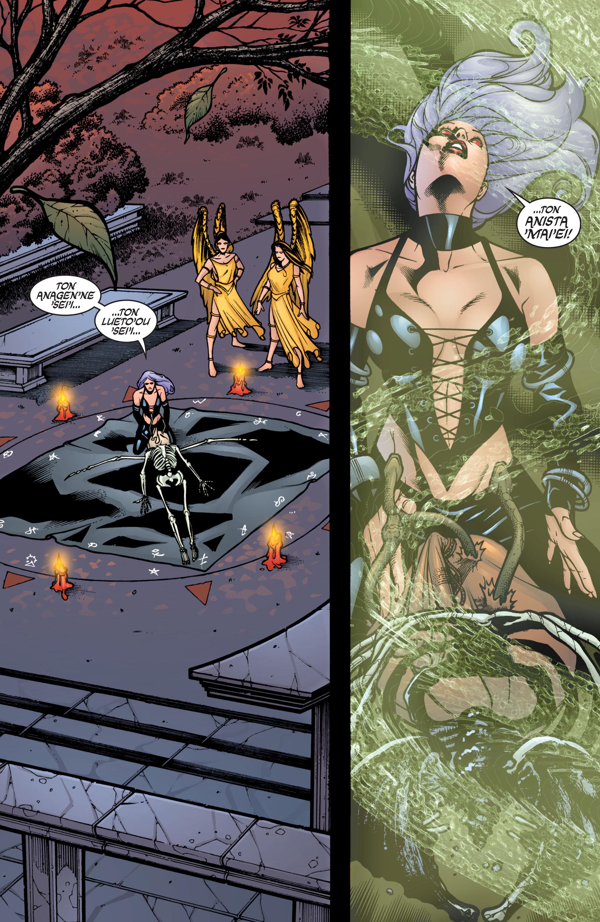 Read online Wonder Woman (1987) comic -  Issue #205 - 3