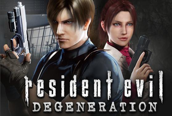 Subscene resident evil: degeneration (biohazard: degeneration.