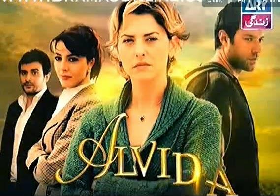 Turkish Drama Online