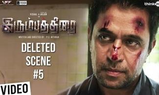 Irumbuthirai – Deleted Scene | Vishal, Arjun, Samantha | Yuvan Shankar Raja | P.S. Mithran