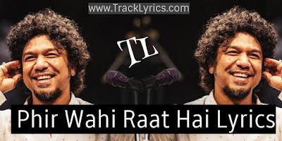 phir-wahi-raat-hai-papon-music-teacher-divya-dutta-manav-kaul