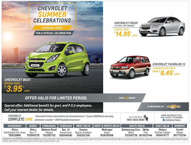 Chevrolet cars Summer Celebrations | April 2017 summer discount offers