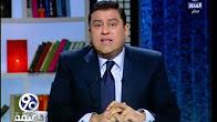 برنامج 90 دقيقه حلقة الاحد 4-12-2016 مع معتز الدمرداش