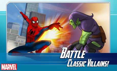 marvel avengers academy mod offline